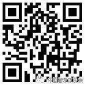 2021年中国音乐家协会重庆考区(寒假) 线上考级报名简章 第1张