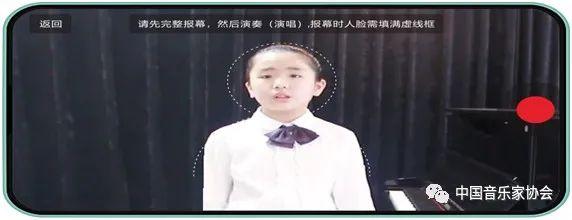 2021年中国音乐家协会重庆考区(寒假) 线上考级报名简章 第2张