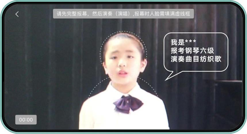 2021年中国音乐家协会重庆考区(暑假)线上考级开始报名 第2张