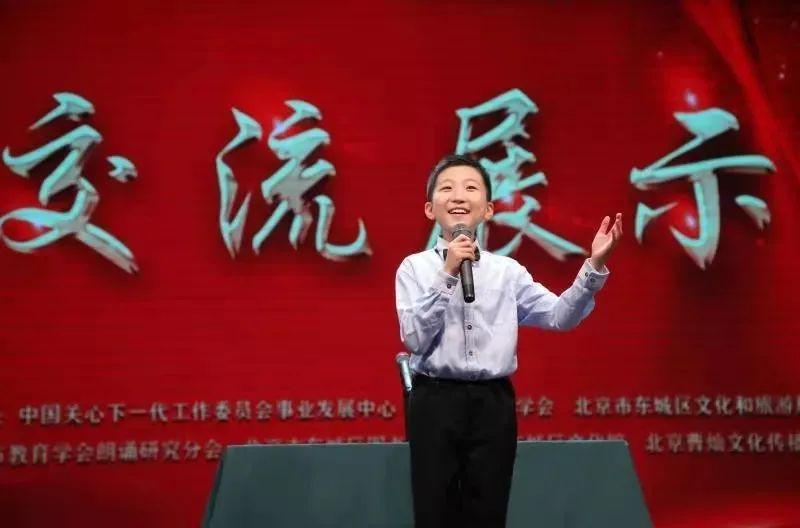 """2021年第七届""""曹灿杯""""全国展示在北京举行通知 第6张"""