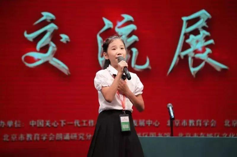 """2021年第七届""""曹灿杯""""全国展示在北京举行通知 第5张"""