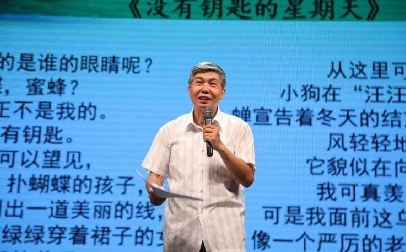 """2021年第七届""""曹灿杯""""全国展示在北京举行通知 第7张"""