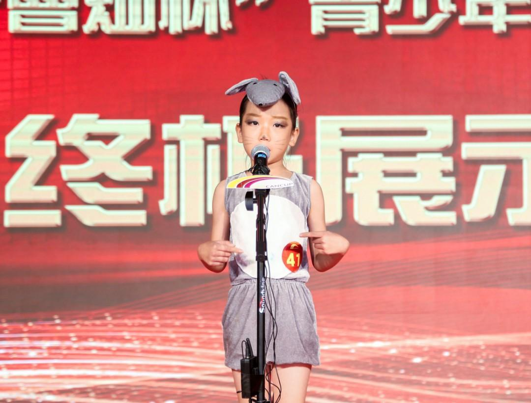 """2021年第七届""""曹灿杯""""全国展示在北京举行通知 第13张"""