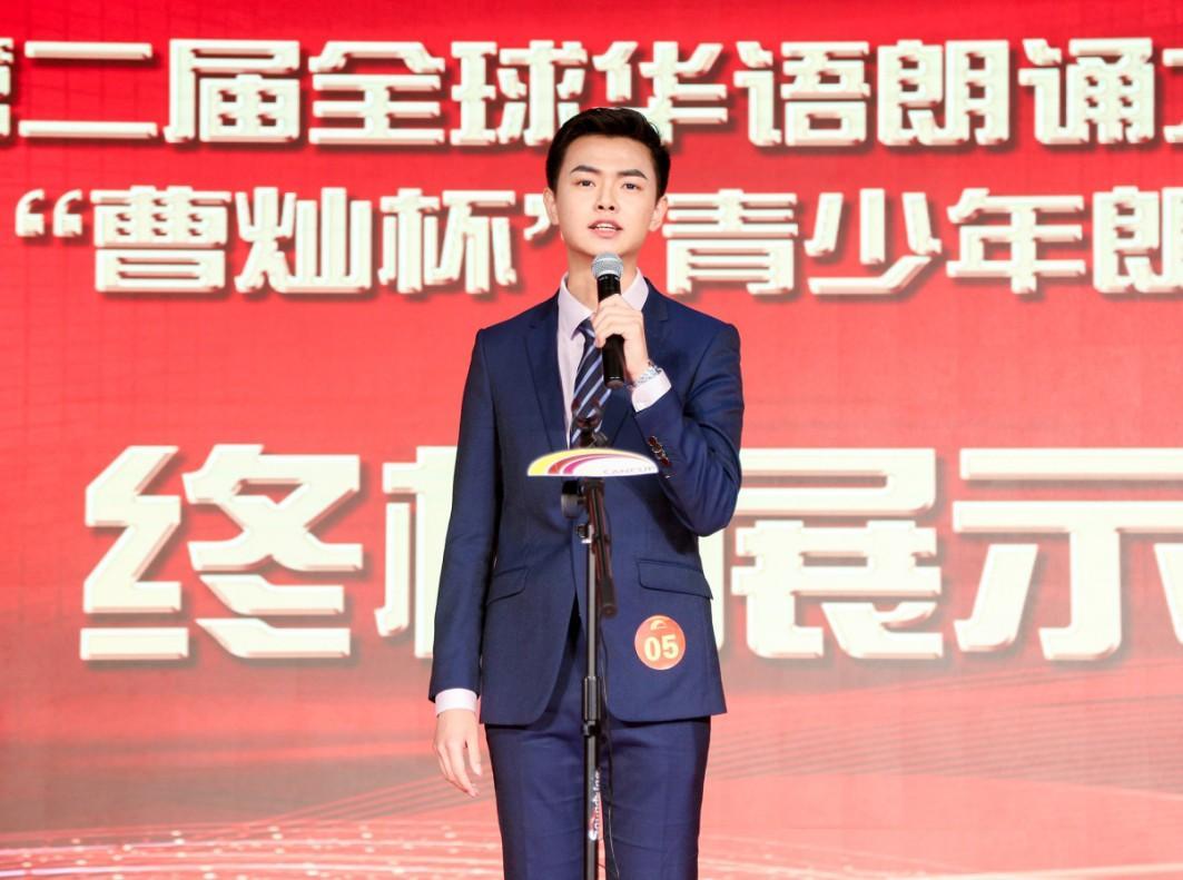 """2021年第七届""""曹灿杯""""全国展示在北京举行通知 第14张"""