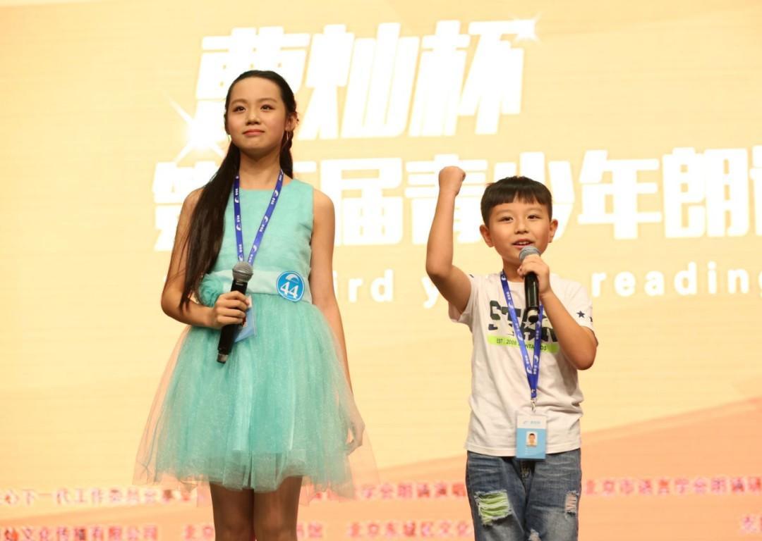 """2021年第七届""""曹灿杯""""全国展示在北京举行通知 第15张"""