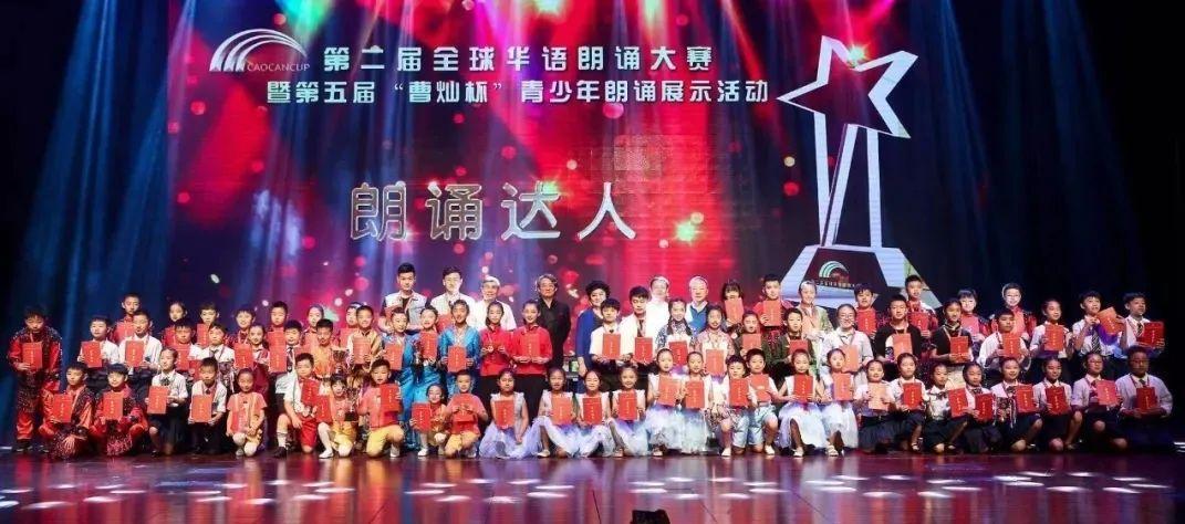 """2021年第七届""""曹灿杯""""全国展示在北京举行通知 第17张"""