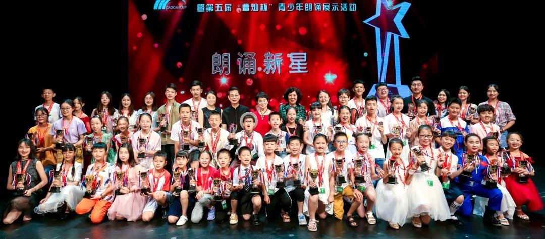 """2021年第七届""""曹灿杯""""全国展示在北京举行通知 第18张"""