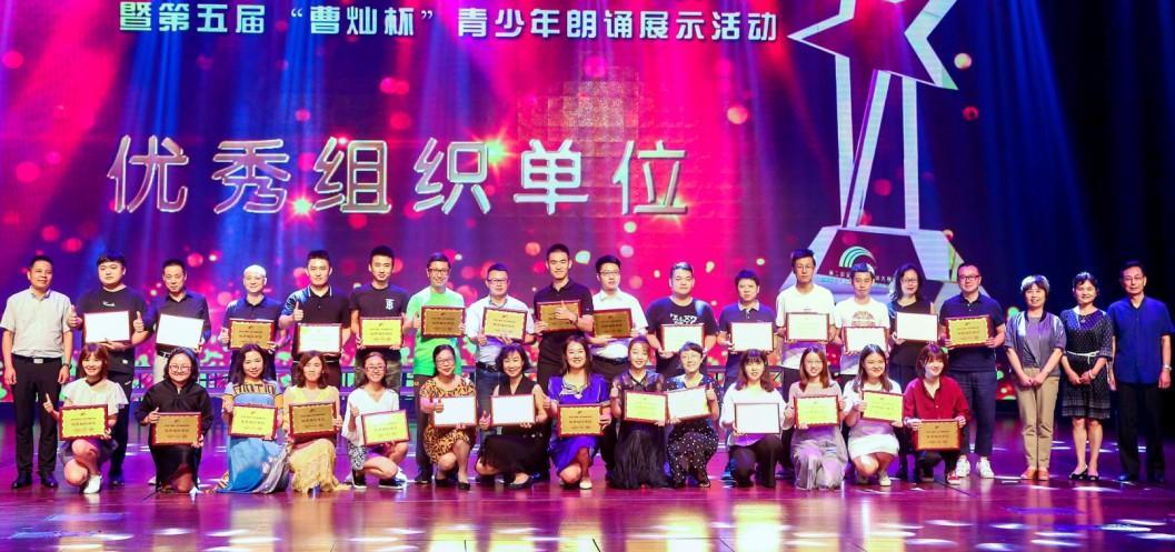 """2021年第七届""""曹灿杯""""全国展示在北京举行通知 第20张"""