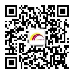 """2021年第七届""""曹灿杯""""全国展示在北京举行通知 第28张"""