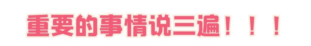 重庆市第十六届中小学生才艺大赛开始报名啦! 第14张