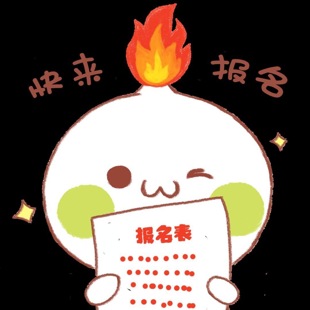 重庆市第十六届中小学生才艺大赛开始报名啦! 第17张