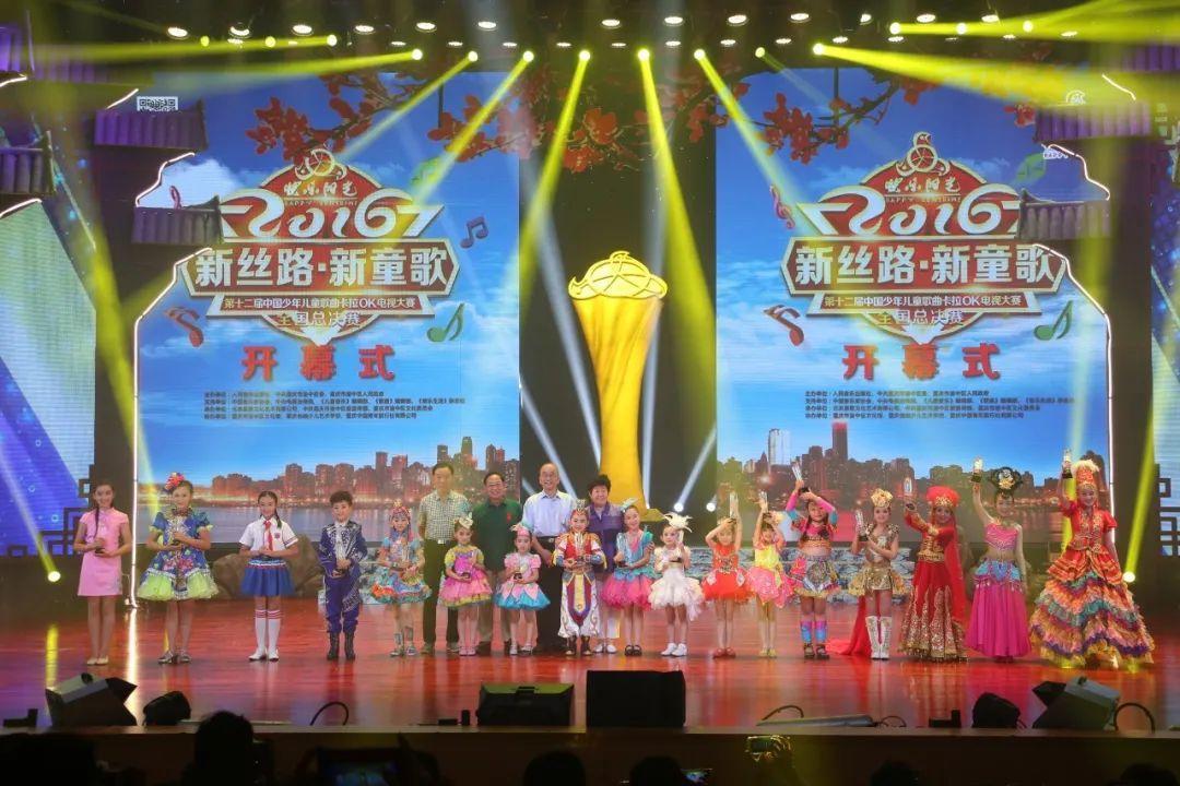 2021快乐阳光【重庆赛区】比赛通知 第5张