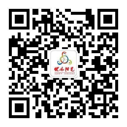 2021第17届快乐阳光全国少歌赛【重庆赛区】复赛比赛通知 第30张