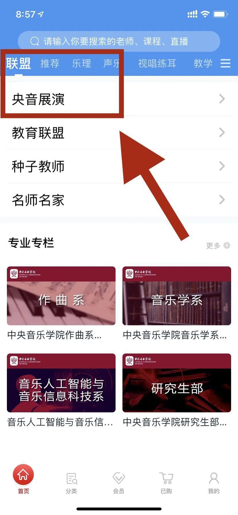 """2021年第五届 """"央音""""全国青少年艺术展演重庆市总展演 第24张"""