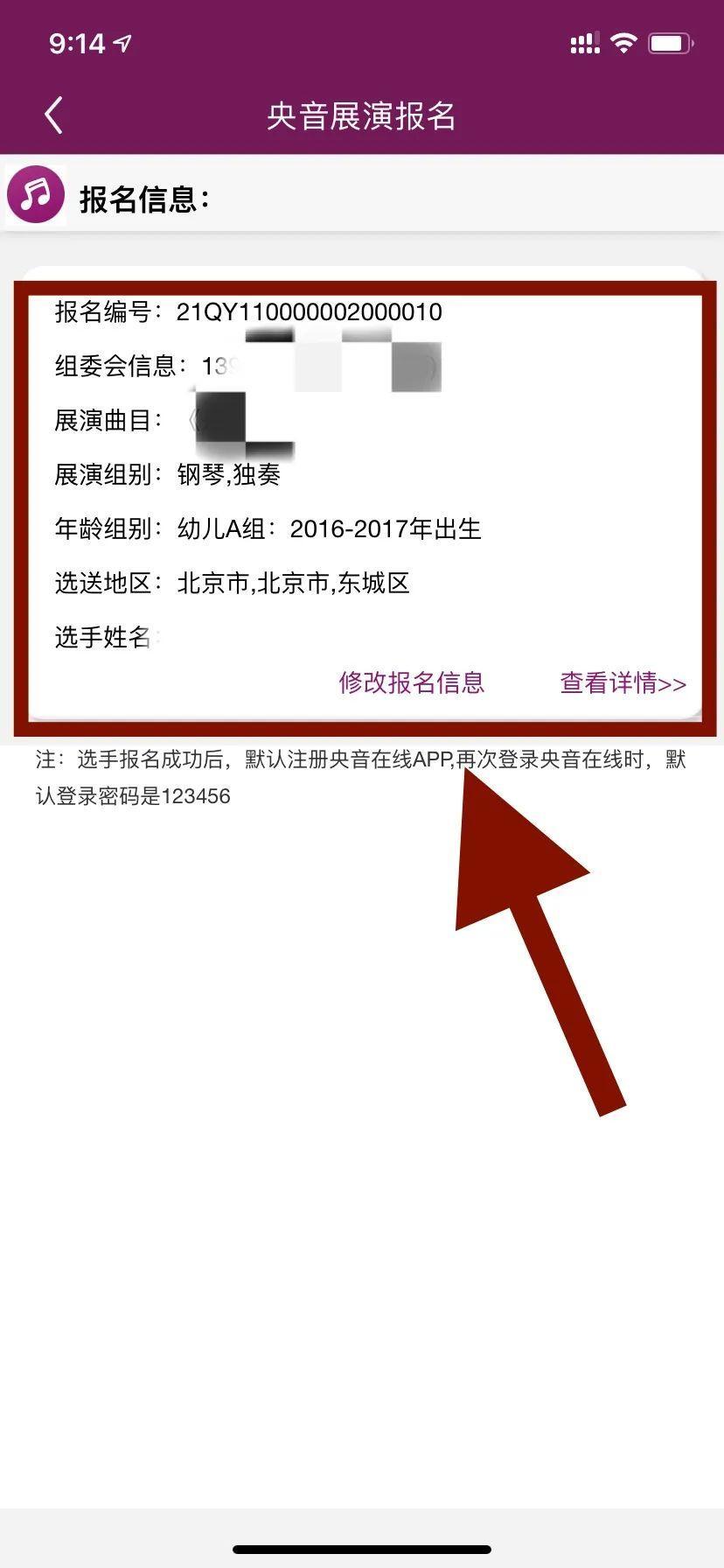 """2021年第五届 """"央音""""全国青少年艺术展演重庆市总展演 第30张"""