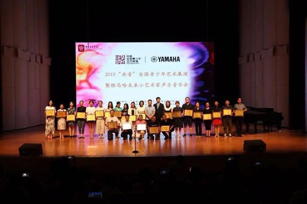 """2021年第五届 """"央音""""全国青少年艺术展演重庆市总展演 第33张"""