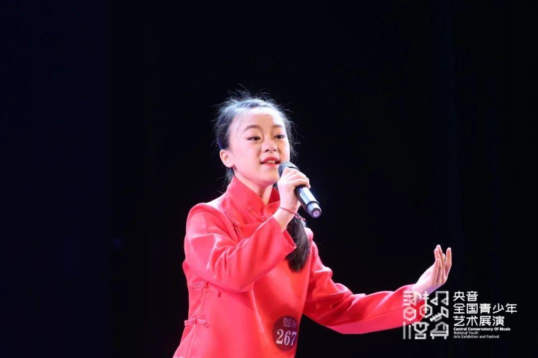 """成绩查询丨2021第五届""""央音""""全国青少年艺术展演(重庆市总展演) 第3张"""