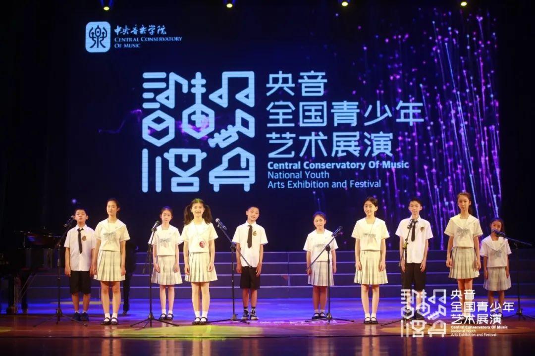 """成绩查询丨2021第五届""""央音""""全国青少年艺术展演(重庆市总展演) 第5张"""