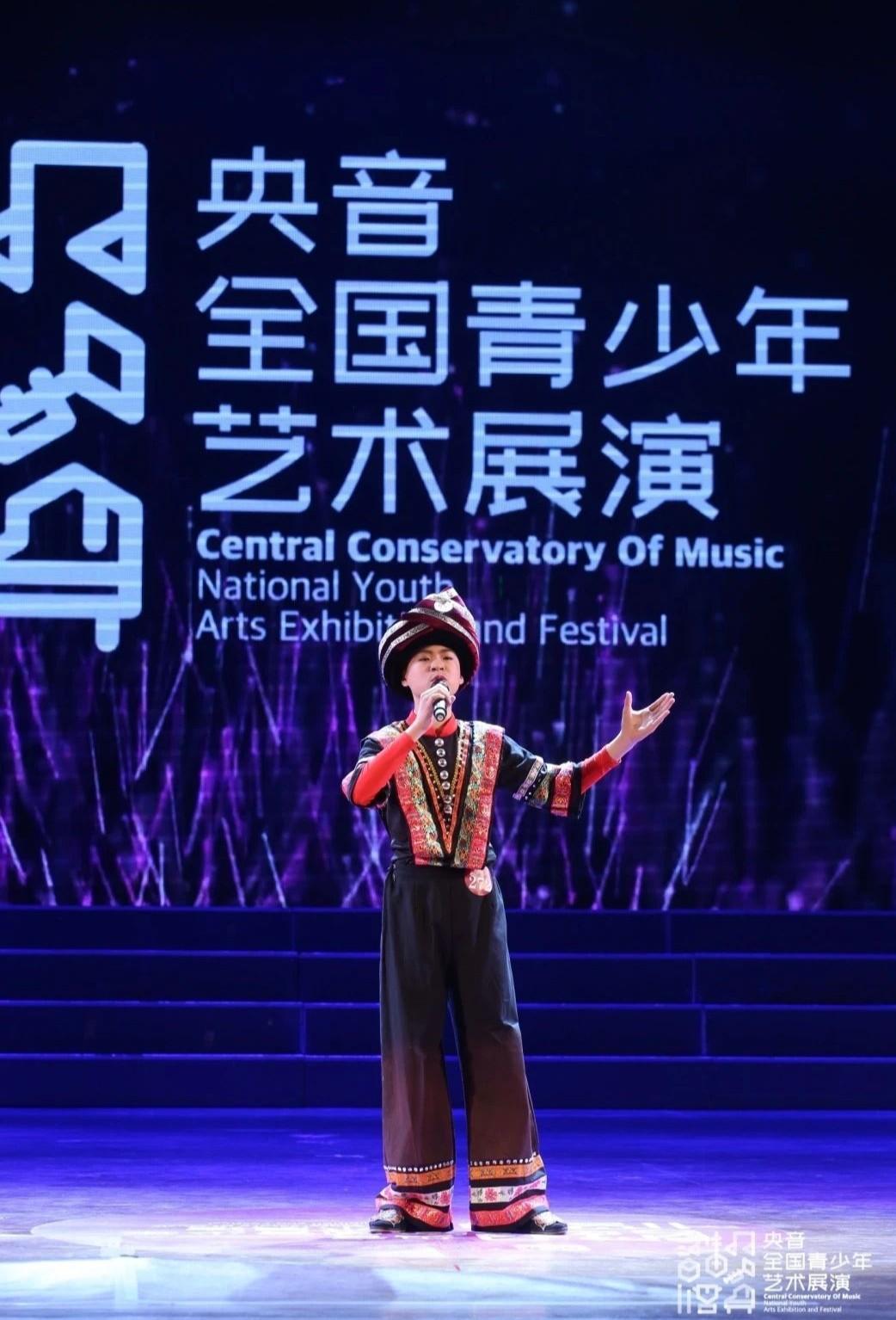 """成绩查询丨2021第五届""""央音""""全国青少年艺术展演(重庆市总展演) 第7张"""