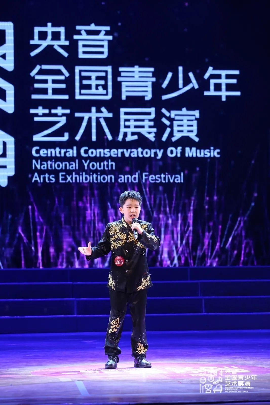 """成绩查询丨2021第五届""""央音""""全国青少年艺术展演(重庆市总展演) 第8张"""