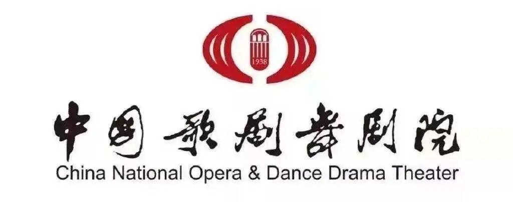 中国歌剧舞剧院考级委员会重庆市考区  2021年夏季考级报名 第1张