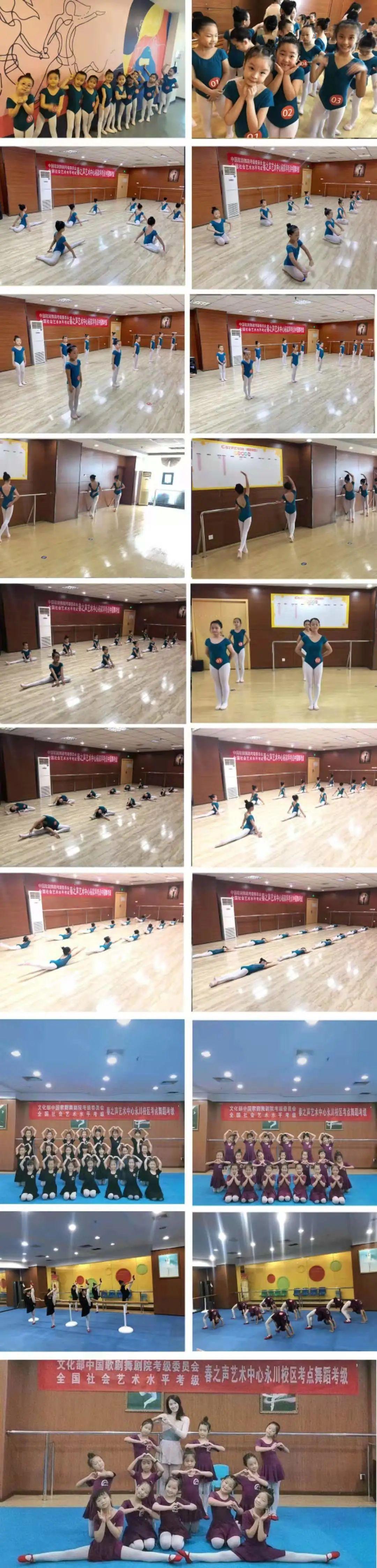 中国歌剧舞剧院考级委员会重庆市考区  2021年夏季考级报名 第4张