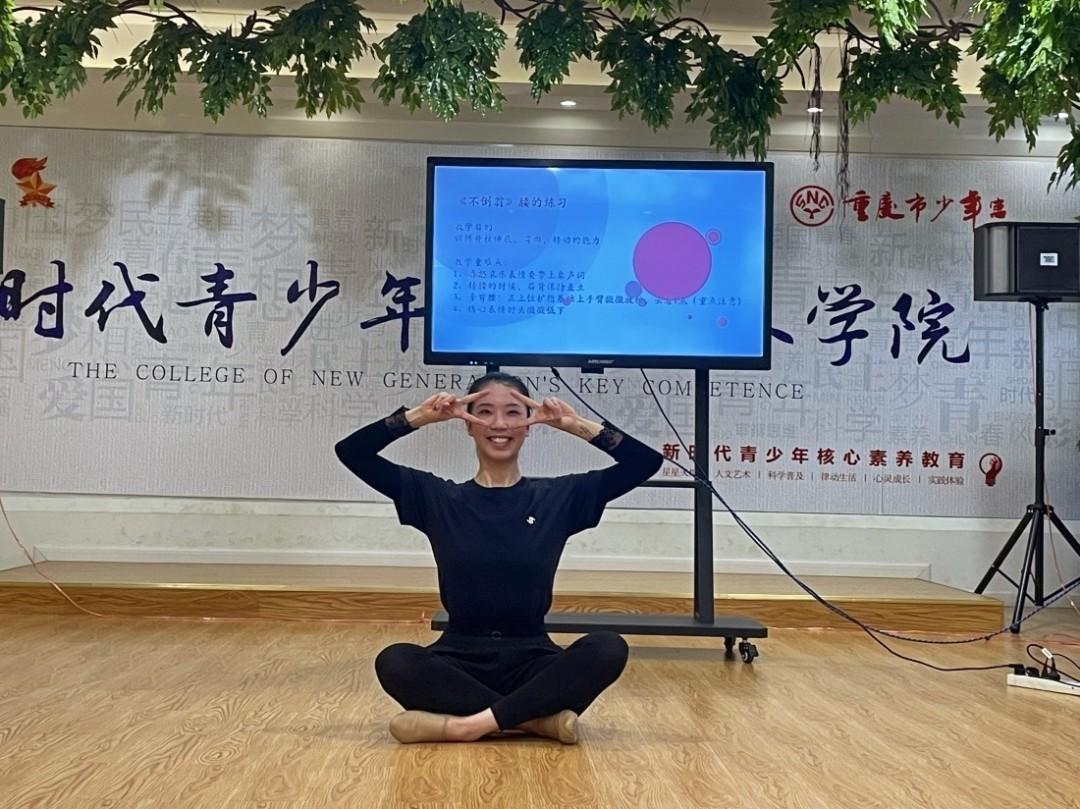2021年中国舞蹈家协会重庆考区委员会中国舞考级考官会在重庆市少年宫隆重举行 第9张