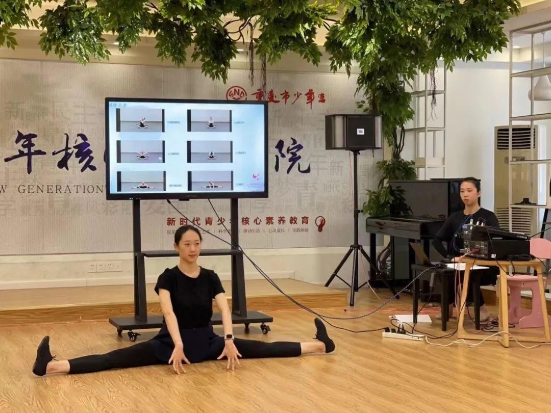 2021年中国舞蹈家协会重庆考区委员会中国舞考级考官会在重庆市少年宫隆重举行 第12张