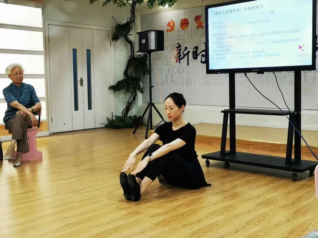 2021年中国舞蹈家协会重庆考区委员会中国舞考级考官会在重庆市少年宫隆重举行 第11张
