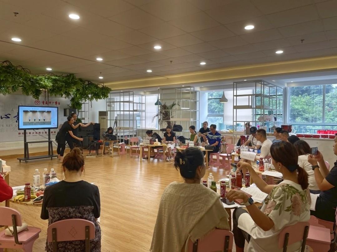 2021年中国舞蹈家协会重庆考区委员会中国舞考级考官会在重庆市少年宫隆重举行 第15张