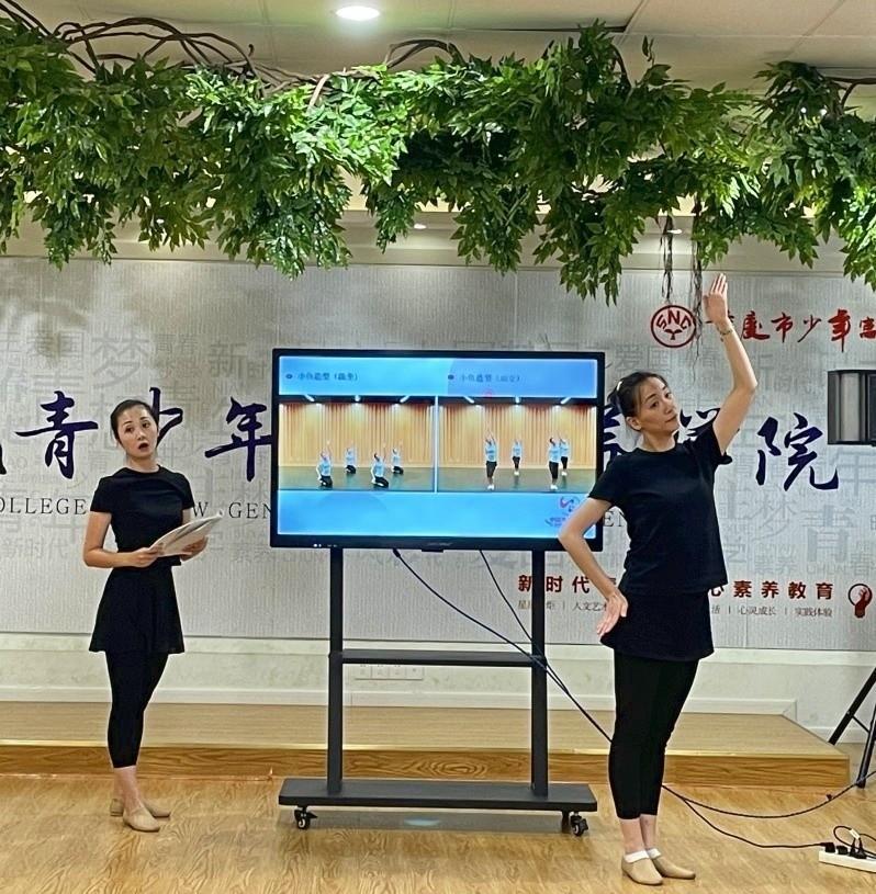 2021年中国舞蹈家协会重庆考区委员会中国舞考级考官会在重庆市少年宫隆重举行 第16张
