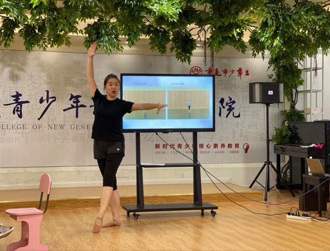 2021年中国舞蹈家协会重庆考区委员会中国舞考级考官会在重庆市少年宫隆重举行 第20张