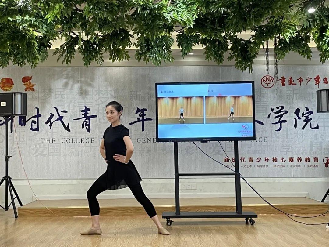 2021年中国舞蹈家协会重庆考区委员会中国舞考级考官会在重庆市少年宫隆重举行 第18张