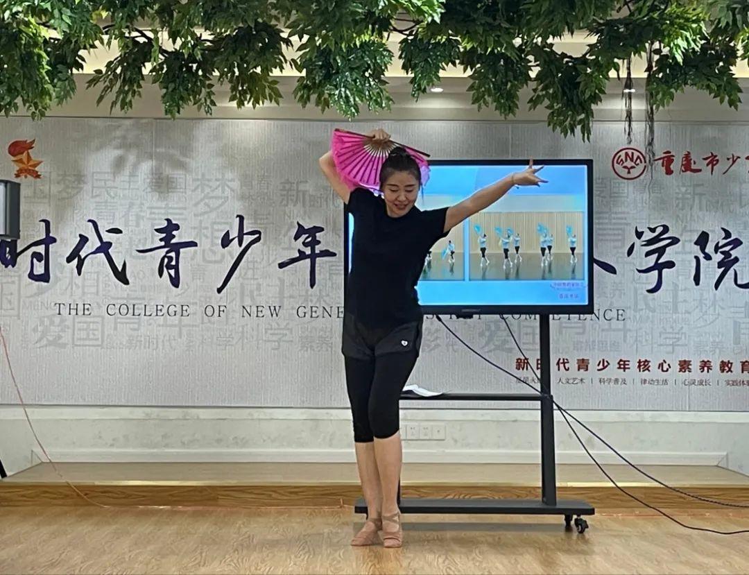 2021年中国舞蹈家协会重庆考区委员会中国舞考级考官会在重庆市少年宫隆重举行 第21张