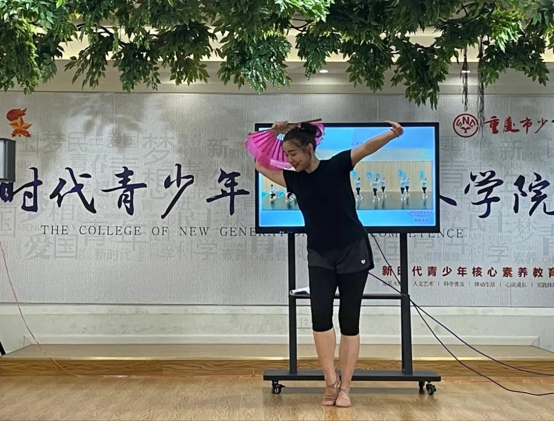 2021年中国舞蹈家协会重庆考区委员会中国舞考级考官会在重庆市少年宫隆重举行 第22张