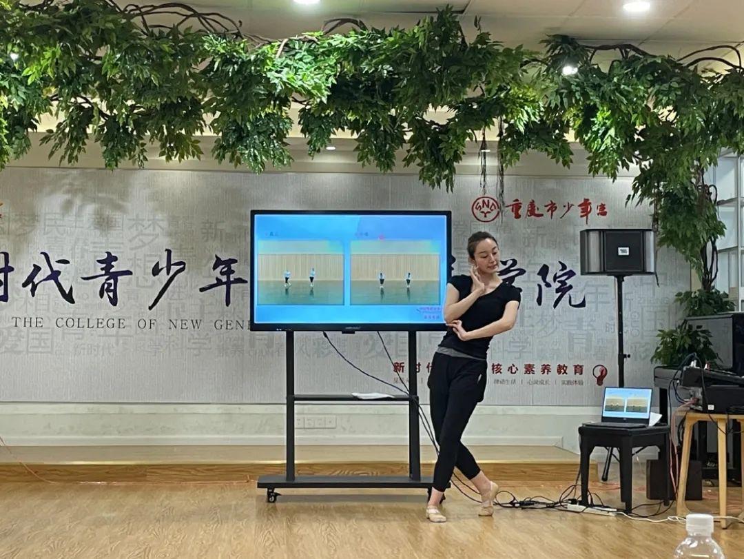 2021年中国舞蹈家协会重庆考区委员会中国舞考级考官会在重庆市少年宫隆重举行 第24张