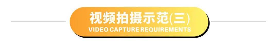 中国音乐学院全国社会艺术水平考级(2021年暑假)重庆考区报考简章 第10张