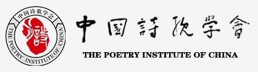 """中国诗歌学会正式批复主办""""曹灿杯"""",由学会""""有声语言艺术工作部""""负责统筹和日常管理 第5张"""