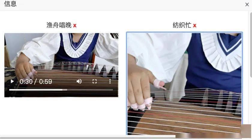 古筝考级视频上传标准示例 第1张