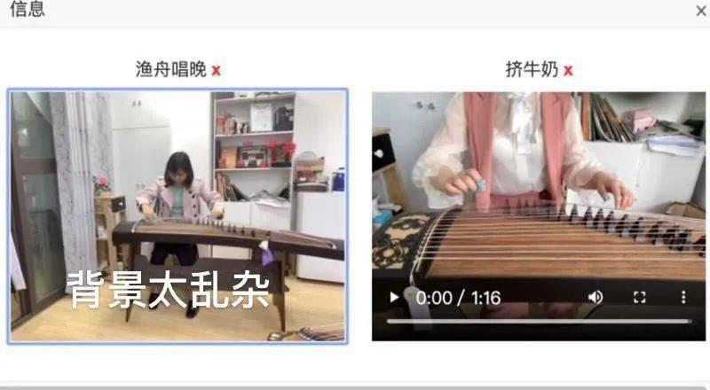 古筝考级视频上传标准示例 第2张