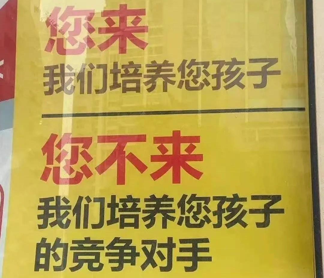 """2021年国务院办公厅""""双减文件""""(减作业、减培训)红头文件,教育培训勾重点 第2张"""